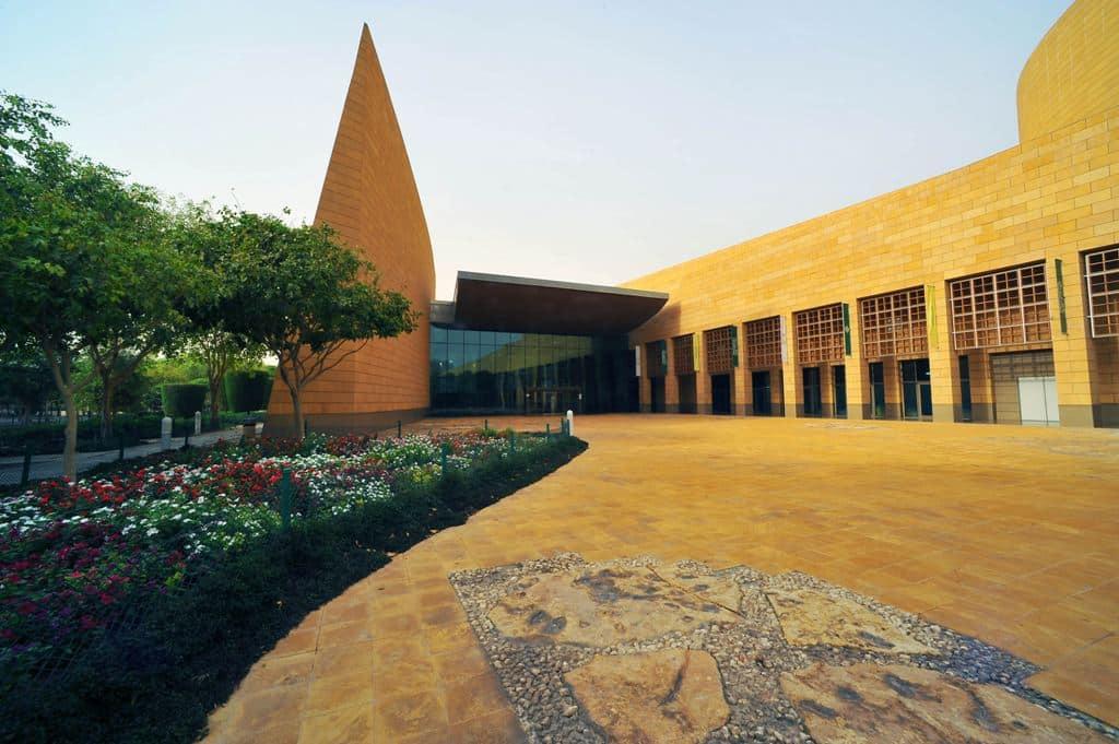 المتحف الوطني السعودي : دليل شامل لزيارة متحف الملك عبد العزيز - الرحالة