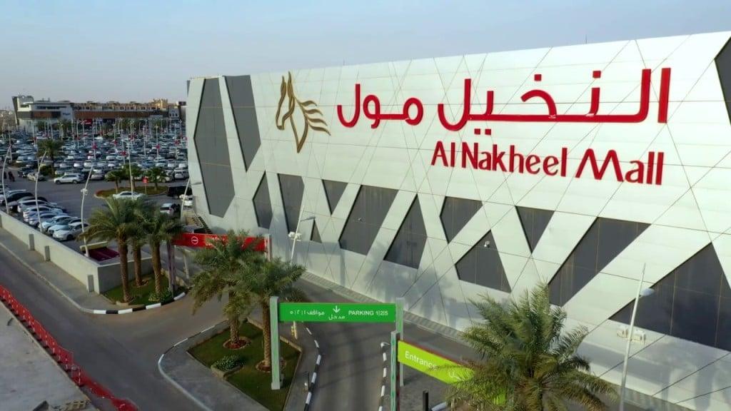 النخيل مول جنة التسوق والترفيه في الرياض أهم المتاجر والملاهي الرحالة