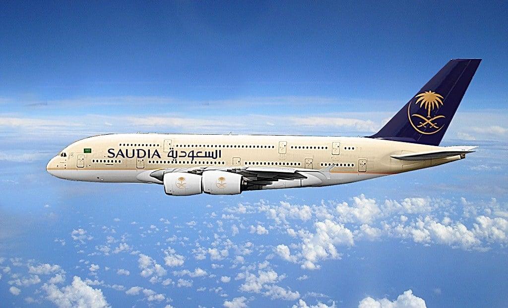اصدار بطاقة صعود الطائرة على الخطوط السعودية عبر موقع الشركة والجوال