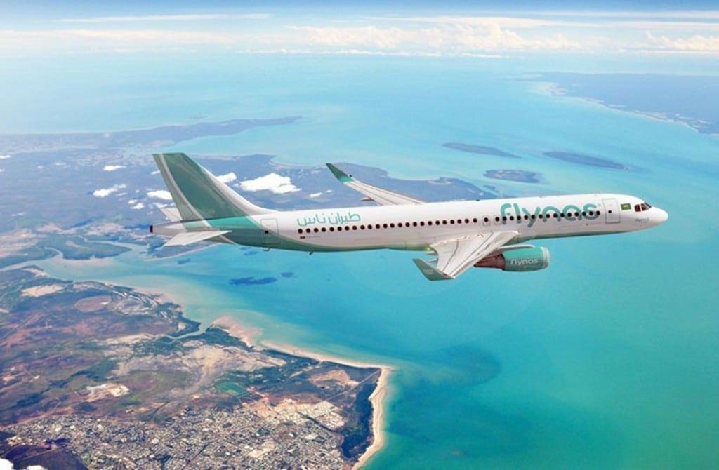 بطاقة صعود الطائرة على طيران ناس خطوات إصدارها إلكترونيا وعبر الجوال الرحالة